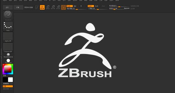 ZBrush 2018圖片