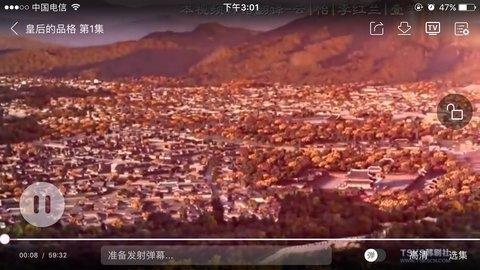 韩剧tv图2