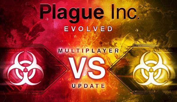 瘟疫公司进化游戏图片5