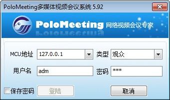 PoloMeeting�D