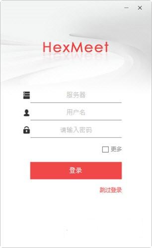 hexmeet�D