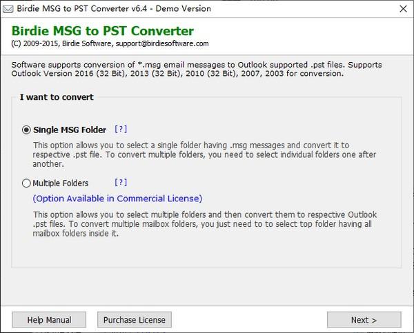 Birdie MSG to PST Converter�D
