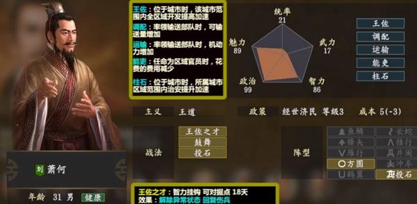 三��志14�何�D片