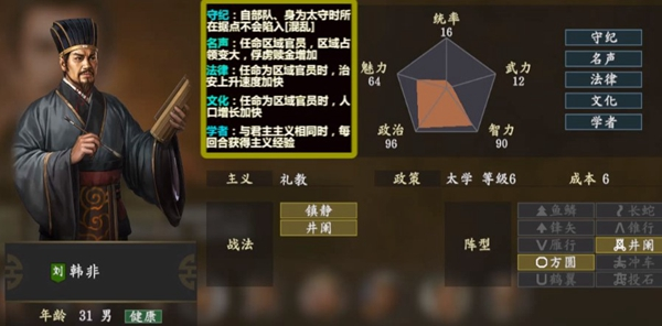 三��志14�n非�D片