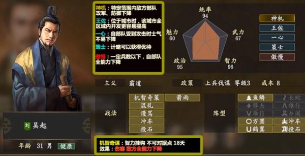 三��志14�瞧�D片