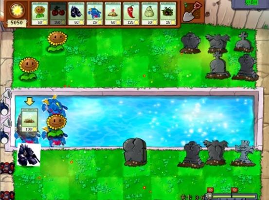 植物大战僵尸95版游戏图片5