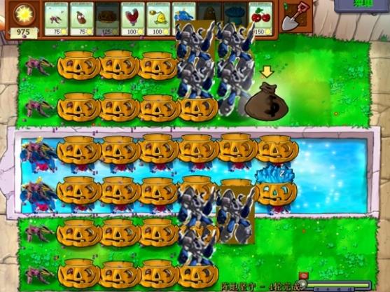 植物大战僵尸95版游戏图片6