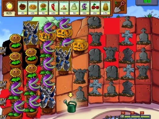 植物大战僵尸95版游戏图片7