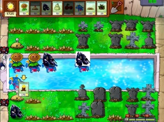 植物大战僵尸95版游戏图片8