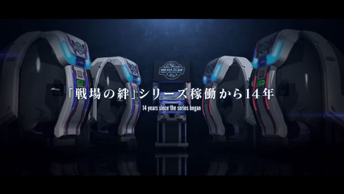 《机动战士高达:战场之绊2》游戏截图1