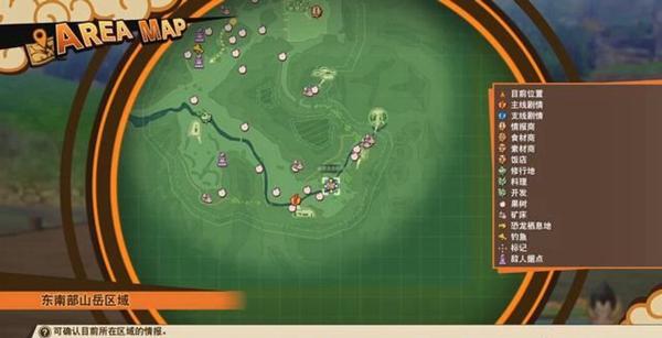 龙珠Z卡卡罗特游戏图片1
