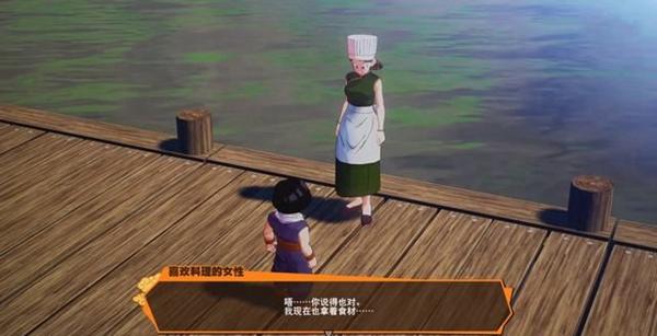 龙珠Z卡卡罗特游戏图片2