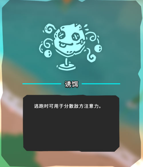 Temtem游�蚪�D1