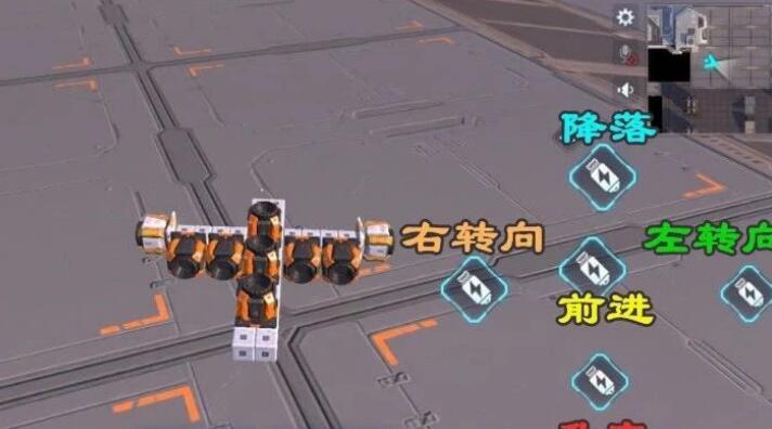 重装上阵推进器