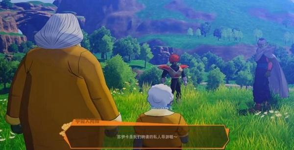 龙珠Z卡卡罗特游戏截图3