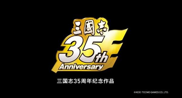 三��志14游��D片2