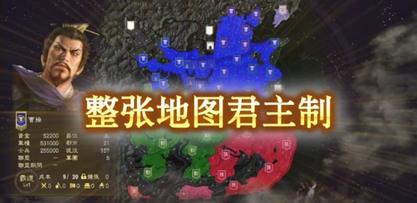 三��志14游��D片4