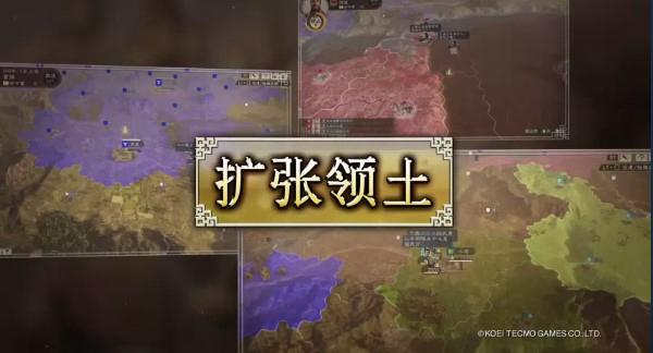 三��志14游��D片5