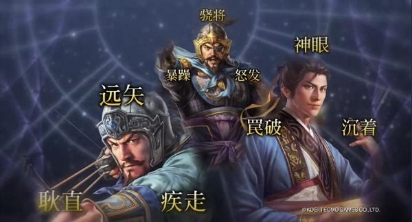 三��志14游��D片8