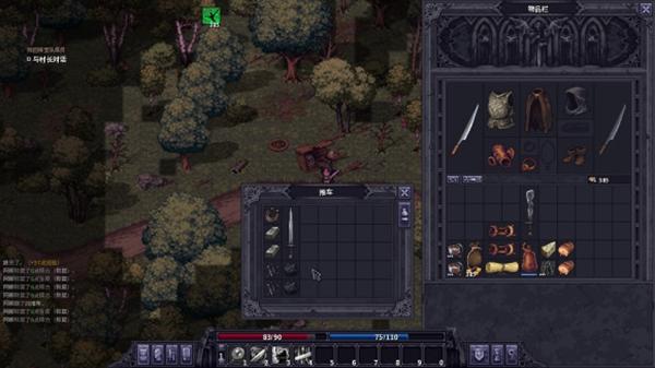 石质碎片游戏截图1
