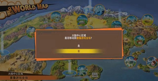 龙珠Z卡卡罗特游戏截图2