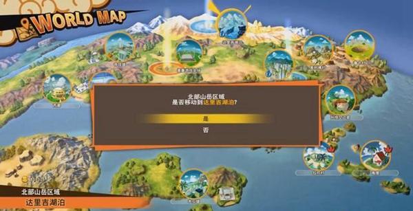 龙珠Z卡卡罗特游戏图片3