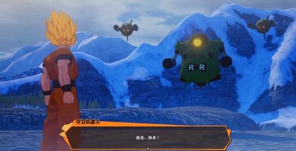 龙珠Z卡卡罗特游戏图片4