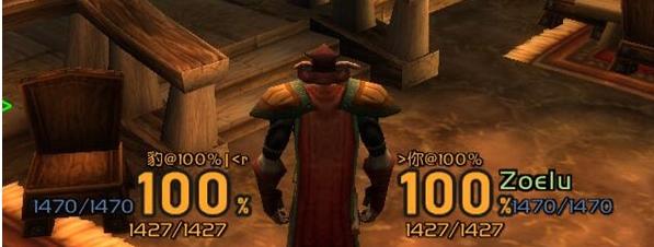 魔兽怀旧服数字血量显示插件截图0
