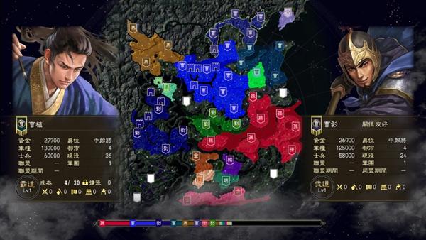 三国志14游戏截图1