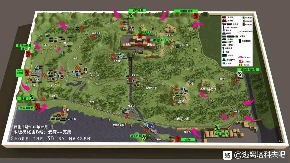 逃离塔科夫地图图片1