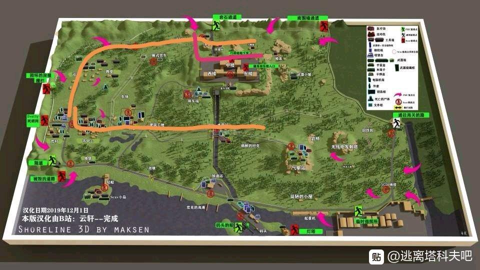 逃离塔科夫地图图片2