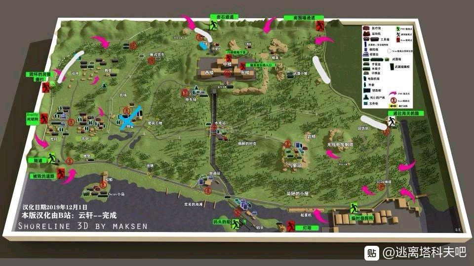逃离塔科夫地图图片4