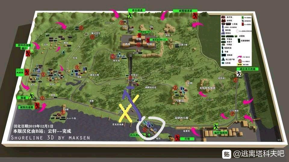 逃离塔科夫地图图片5
