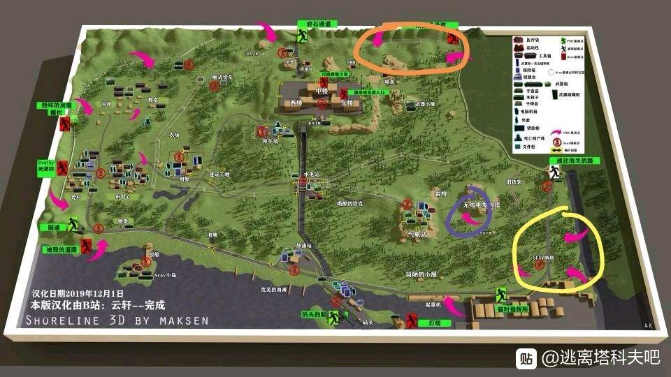 逃离塔科夫地图图片6