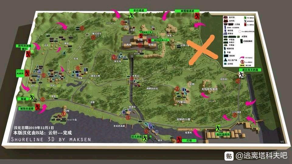 逃离塔科夫地图图片7