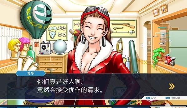 逆转裁判123成步堂合集游戏图片