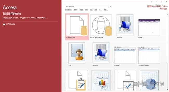 Access图片