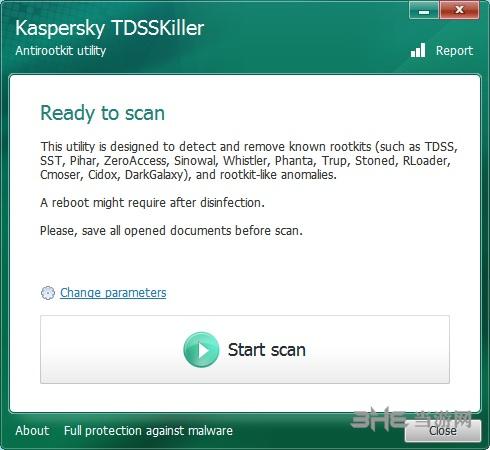 Kaspersky TDSSKiller图片1