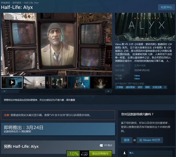 半条命Alyx游戏图片2