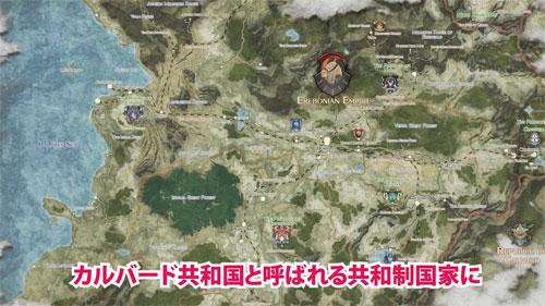 《英雄传说:闪之轨迹3》游戏视频截图4