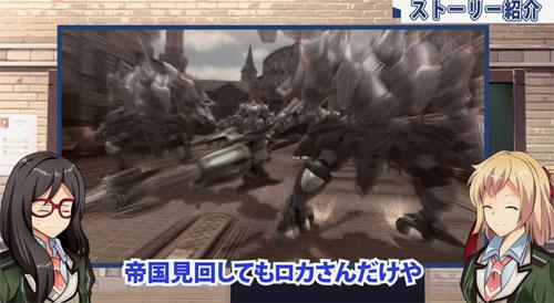 《英雄传说:闪之轨迹3》游戏视频截图7