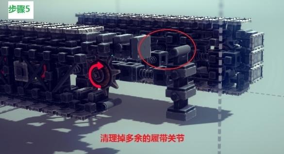 围攻坦克履带制作教程图片8