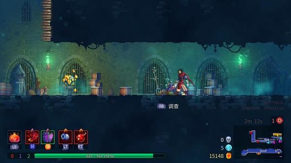 死亡细胞坏种游戏截图1