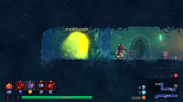 死亡细胞坏种游戏截图3