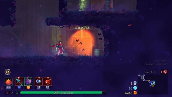 死亡细胞坏种游戏截图4