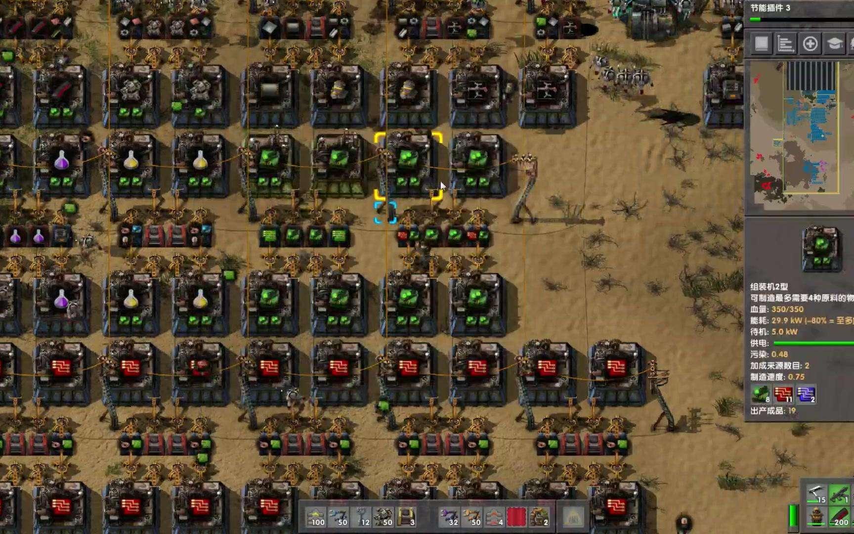 异星工厂图片10