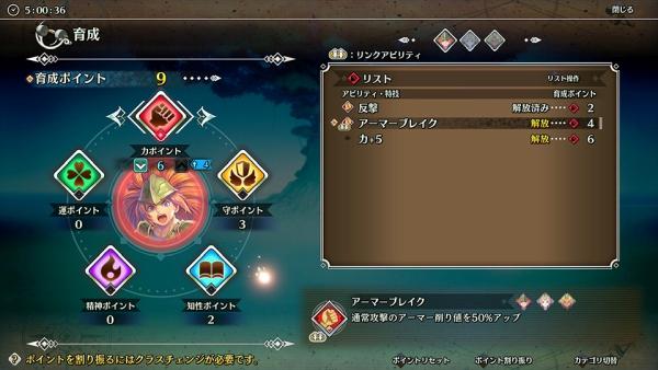 圣剑传说3重制版游戏图片1