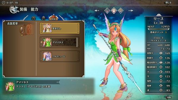 圣剑传说3重制版游戏图片4