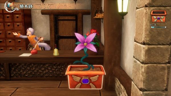 圣剑传说3重制版游戏图片6