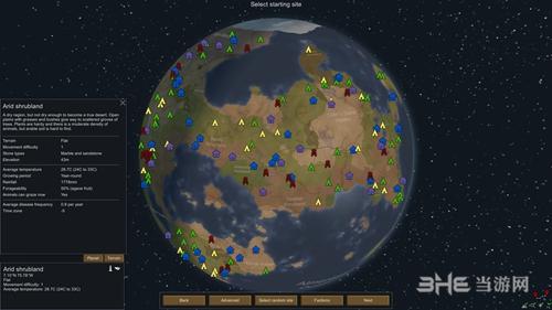 环世界游戏截图